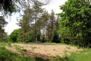 Открытие для посещения туристами геодезического пункта